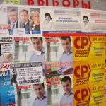 Самое яркое политическое событие года – выборы в Донской парламент