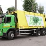 Машина уборочная ОАО «Чистый город»