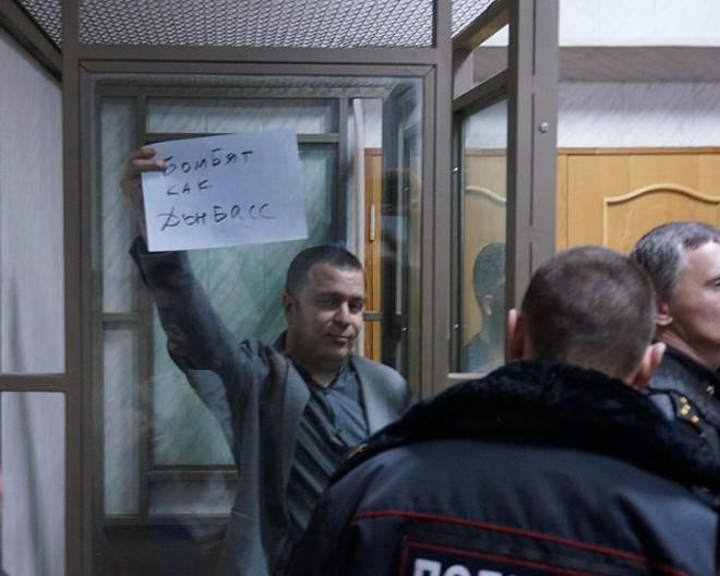 Сергей Резник приговор