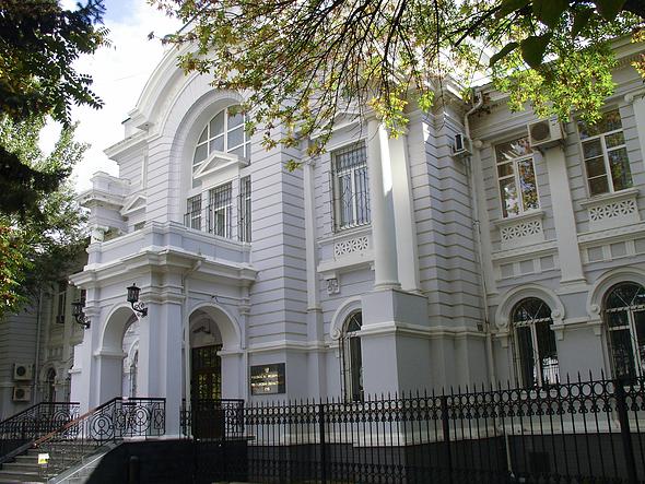 областной суд ростов