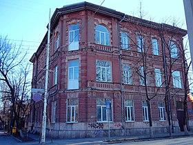 Здание училища  архивное фото