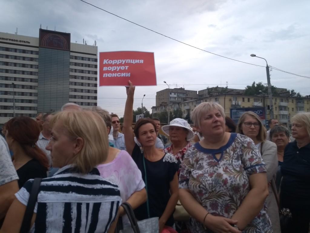 Честные труженики, а не липовые инвалиды пришли на площадь Ленина в Ростове на митинг против повышения пенсионного возраста
