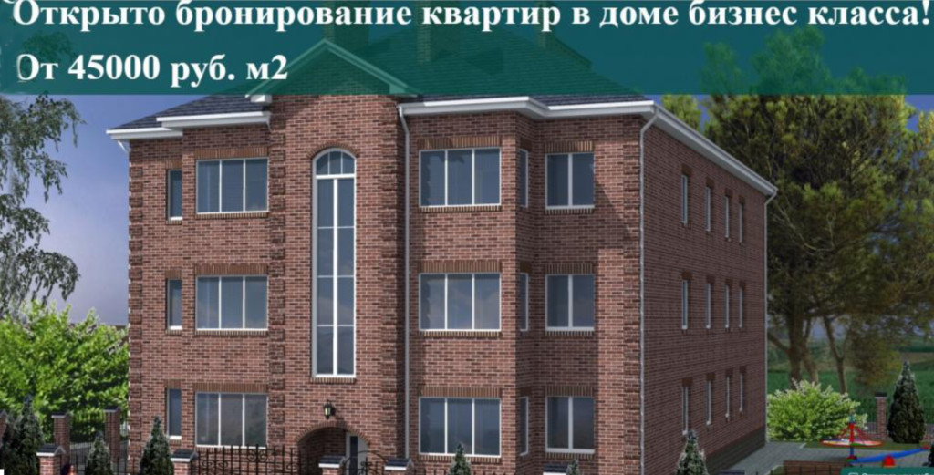 """Фото с сайта коттеджного поселка """"Петровский парк"""""""